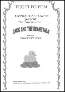 2001 - Jack and the Beanstalk prog